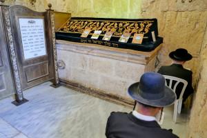 BIJBELS: Klaagmuur Jeruzalem.